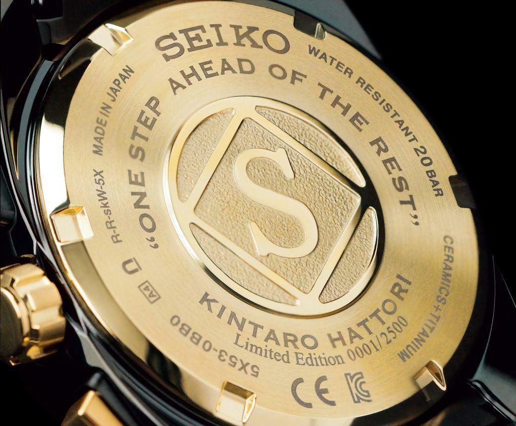 Seiko Astron GPS Solar 160 Aniversario SSH073